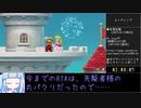 マリオメーカー2 ストーリーモードAny%RTA 2時間8分7秒 その3/3【琴葉葵実況】