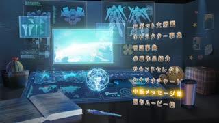 クリアしたゲームについて話したいシリーズ第1回(スーパーロボット大戦T)