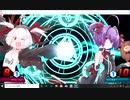 Video_19-08-19_22-15-15