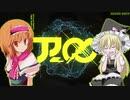 TWISTSTEP☆.Ma゜s Lam System