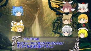 【ARA2E】七人の騎士と二人の姫君 part1-1 【実卓リプレイ】