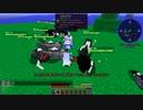 【Minecraft1.12.2】Reぼいちぇびうなめいかーずの日常10