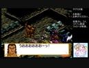 【実況】リスナーと見る太正の桜part46【サクラ大戦2生配信アーカイブ】