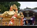 予告編 - 根室金刀比羅神社例大祭2679