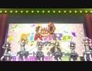 Re:ステージ!7話のキラメキFutureをポケモンの名前で歌ってみた
