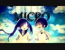 MICRO / _yuragi feat. 鏡音レン