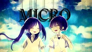 MICRO(ミクロ) / _yuragi feat. 鏡音レン