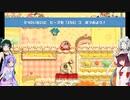 【VOICEROID実況】毛糸の国のきりたん part16 後編1 【毛糸のカービィ プラス】