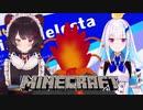 天才的発想でマグマ皇女に褒められる戌亥とこ【Minecraft】