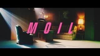 【ニコカラ】MOIL(モイル)/須田景凪《バルーン》(On Vocal)