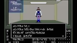 【真・女神転生I】初見実況プレイ107