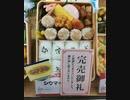 N国党党首 立花孝志「僕もNHKの受信料は払いますよ」