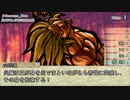 【シノビガミ】日本人と挑む「とある夏の日の思い出」05