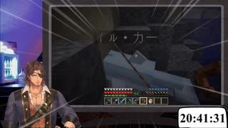 【Minecraft】イル・力一は生きていた!【にじさんじ】