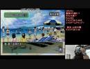 ときメモ3 爆弾のち晴れ?それとも雨?【Vol.68】マスクドうみうっみのレトロゲームチャンプ