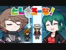 【けものフレンズ】ともえろーな! 第15話【elona】