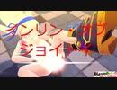 【閃乱カグラ Burst Re:Newal】これは紅蓮の少女たちの物語!蛇女子学園編part9【閃乱カグラ実況】