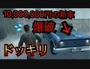 【実況】サイレントヒル ダウンプアやろうぜ! その10ッ!