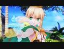 【FGOAC】カルデア・バトル・サマーリング#3