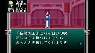 【旧約・女神転生I・II】初見実況プレイ109
