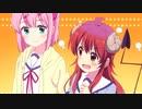【まちカドまぞく】シャミ子と桃 まとめ 2【コレデカッタトオモウナヨォ!!】