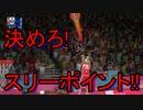 【東京2020オリンピック】#13 バスケって5対5なんだね