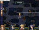 英雄伝説Ⅵ空の軌跡SC Sクラフト動画