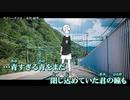 【ニコカラ】ライハーズノット / 末代 雨季。 { off vocal } +2
