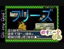 【ポケモン】実況者としての初冒険【リーフグリーン】#22