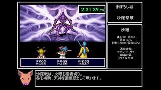 天外魔境ZEROバグ無しRTA_8時間9分5秒07_4/11