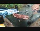 【ソロコラボキャンプ】衝撃!牛タン祭り!