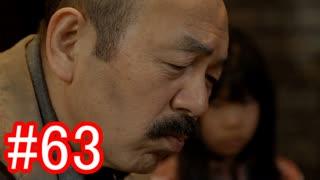 【428】封鎖された渋谷の事件を解決していくよ☆#63【実況】