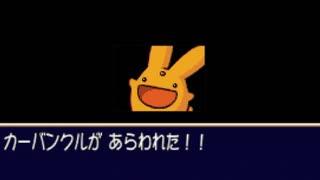 【ぷよぷよBOX:17】このゲーム最強キャラと対戦!