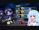 【オバケイドロ】葵ちゃんがニンゲン側で勝率7割を目指す【琴葉葵実況プレイ】