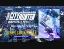 「劇場版シティーハンター <新宿プライベート・アイズ>」 Blu-ray&DVD 発売告知CM _