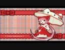 【猫村いろは】レディーレ【カバー】