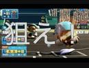 【VTuber甲子園】1戦目 にじさんじ高校VSホロライブ女学院高校 ハイライト