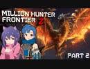 MILLION HUNTER FRONTIER Z PART2