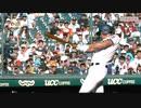 【全48本】2019年 全国高校野球選手権 ホームラン集