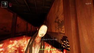 【ホラー実況】ヨシヒコと行くシャドーコリドー#02【Shadow Corridor】