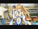 水着獅子王(アルトリア・ペンドラゴン〔ルーラー〕) 霊基再臨&マイルームボイス(絆除く)
