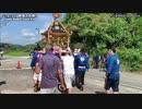 甲曳き舟祭り ~石川県穴水町~