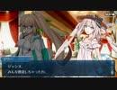 【実況】今更ながらFate/Grand Orderを初プレイする! 水着剣豪七色勝負20