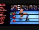 大森隆男VS金丸義信 (AJPW  Omori VS Kanemaru)全日本プロレス(ゲーム)中継 チャンピオンカーニバル中盤戦
