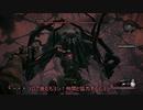 【殿下実況】Remnant: From the Ashes【ゆっくり】