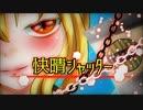 【LILY】快晴シャッター【オリジナル曲】2期2話