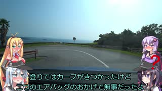 【SWIFT RS車載】山と灯台と【VOICEROID+ゆっくり車載】