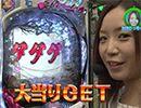 水瀬&りっきぃ☆のロックオン #220