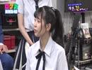 「ロケ方NMB」#27