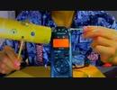 【ASMR】夏のコメント返信動画 耳かき雑談 ささやき